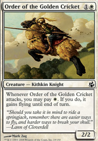 Order of the Golden Cricket