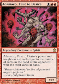 Adamaro, First to Desire