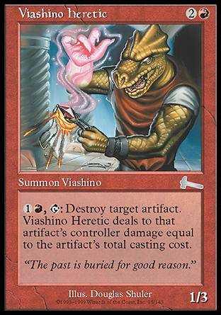 Viashino Heretic