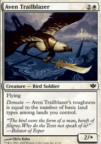 Aven Trailblazer