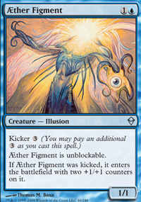 Aether Figment